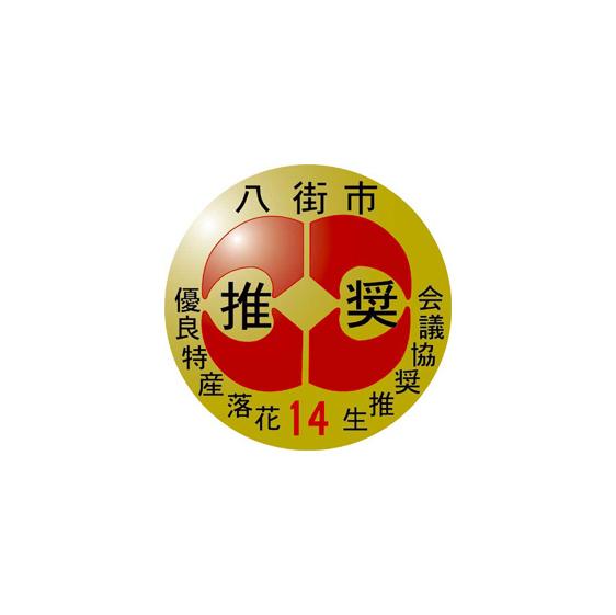360g【千葉県八街産落花生】 さや煎り千葉半立