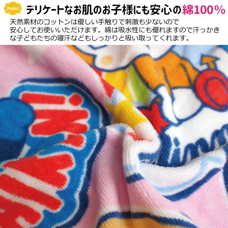 アンパンマン シャーリングお昼寝ケット 85×115cm[TO-211000]