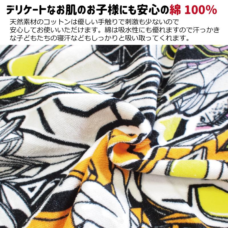 仮面ライダーゼロワン お昼寝ケット 85×115cm [TO-201006]