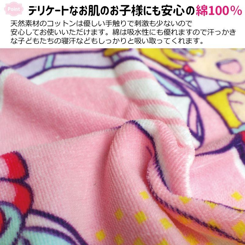 トロピカル〜ジュ!プリキュア シャーリングお昼寝ケット 85×115cm[TO-211005]