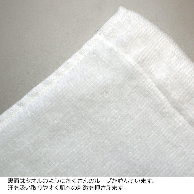 ゼンカイジャー シャーリングお昼寝ケット 85×115cm[TO-211004]