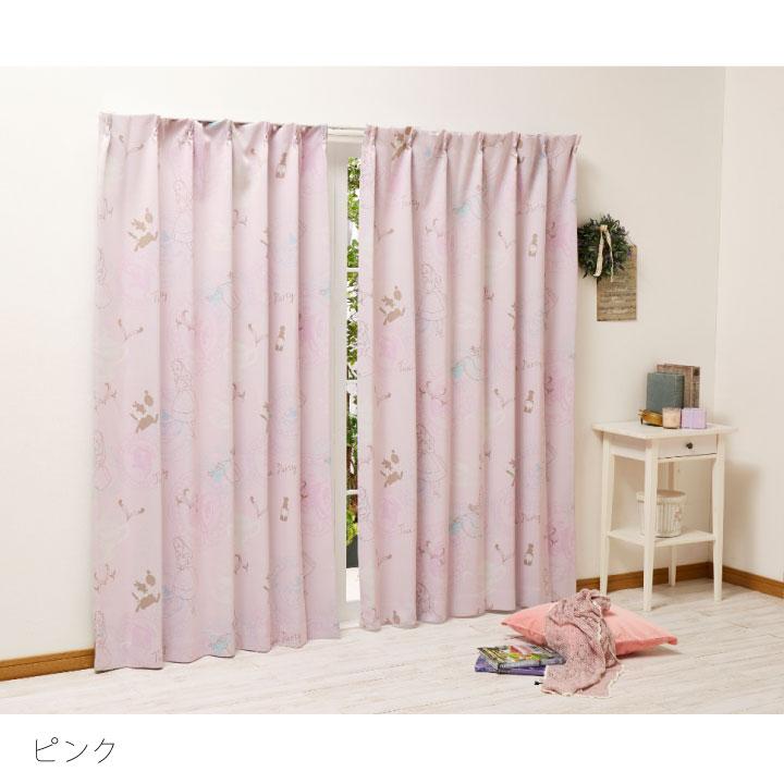 アリス  【2級遮光・遮熱】  カーテン 2枚組 [SB-420]¥3,980〜¥5,980