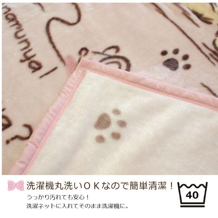 サンリオキャラクターズ 毛布 ブランケット シングル 140×200cm [SB-468-S]