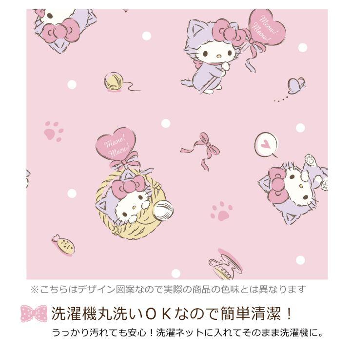 キティ フランネル 敷きパッド パッドシーツ シングル  100×205cm [SB-512-S]