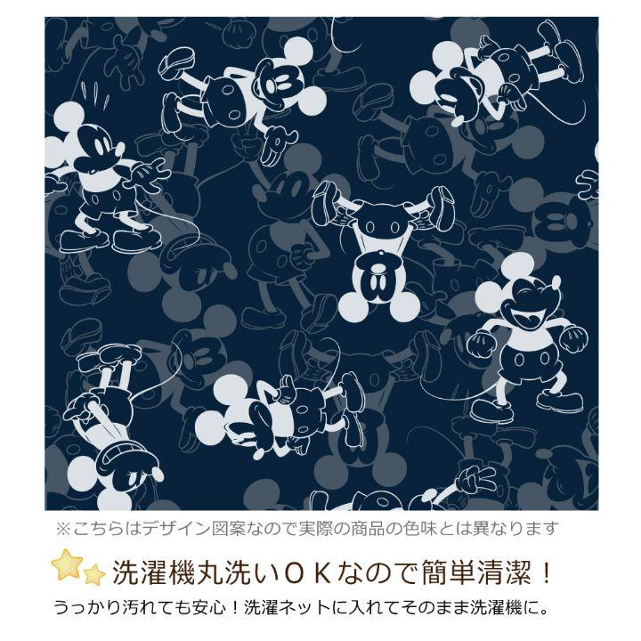 ミッキー フランネル 敷きパッド パッドシーツ シングル  100×205cm [SB-515-D]