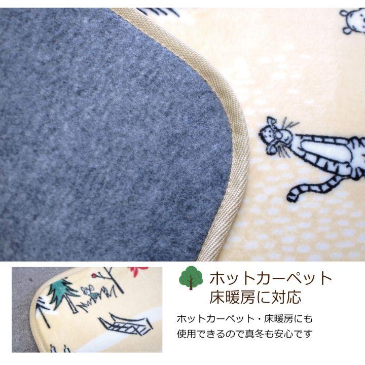 プー ラグ 1.5畳 130cm×185cm  [SB-513-D]