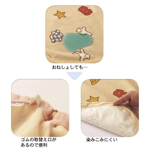ミッキー&ミニー おねしょケット [SDY-12AW-27,SDY-13S-83]