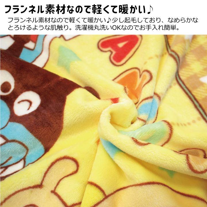 アンパンマン ひざ掛け毛布 (フランネル) 70×100cm イエロー ピンク [TO-207600]