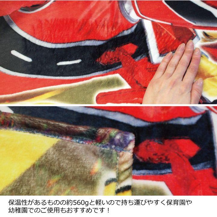魔進戦隊キラメイジャー ハーフケット毛布(フランネル) 100×140cm [TO-2015204]