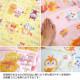 アンパンマン フランネル お昼寝 毛布 85×115cm ブルー イエロー ピンク[TO-207800][TO-207818]