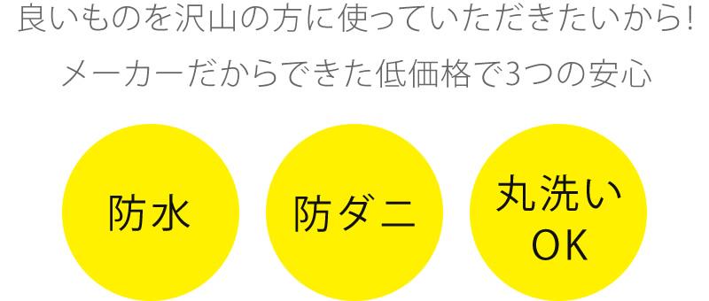 ディズニー 防水シーツ おねしょケット 小:40×40cm/大:45×50cm  [SB-329]