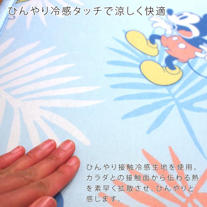 ミッキー&ミニー冷感ラグ(1畳)[SB-392]