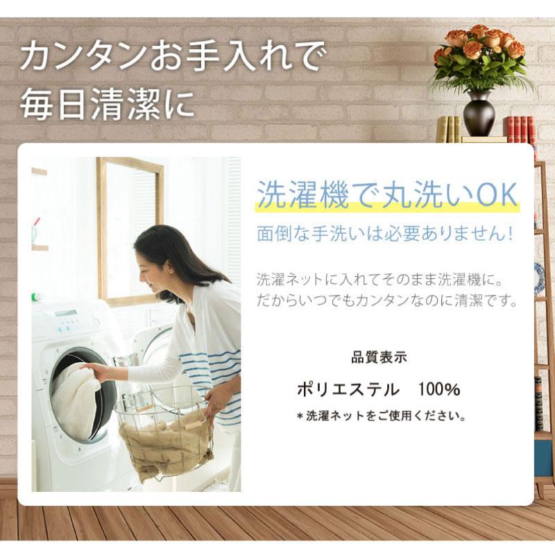 ミニー POP 掛け布団カバー 150x210cm[SB-238-K]