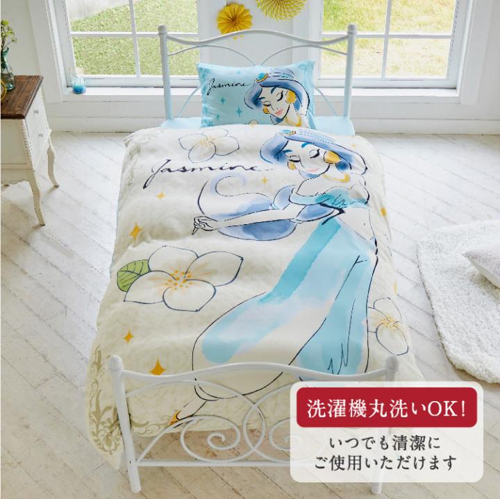 ジャスミン絵羽 枕カバー 1枚[SB-335-P]