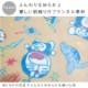 ドラえもん I'm Doraemon ラグ(2畳) 185x185cm[SB-414-S]