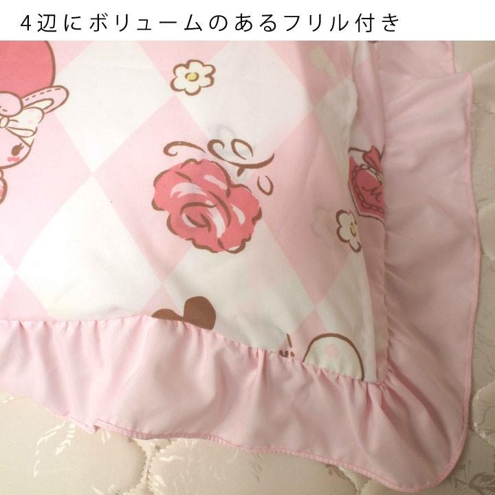 マイメロディフリル枕カバー[SB-457-P]