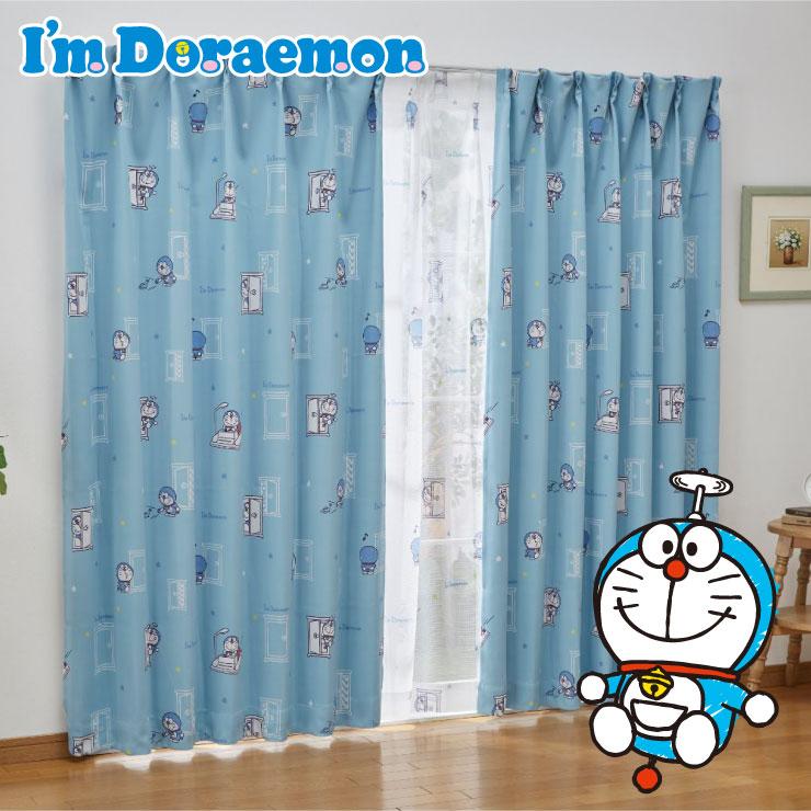 ドラえもん I'm Doraemon  【2級遮光・遮熱】  カーテン 2枚組 [SB-507-S]¥3,980〜¥5,980 新商品