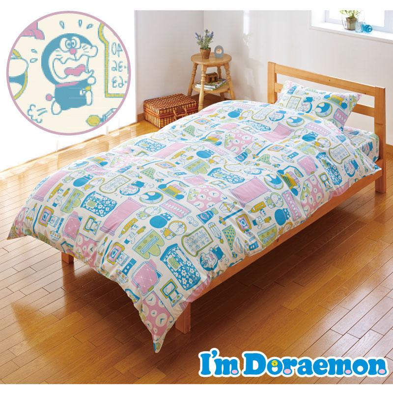 ドラえもん I'm Doraemon 布団 カバー 3点セット [SB-289]