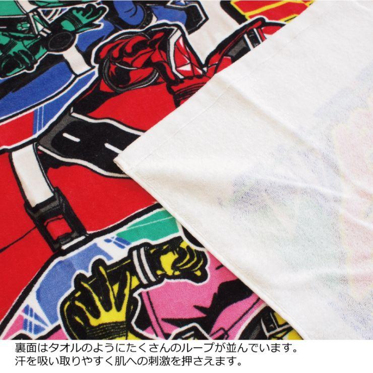 魔進戦隊キラメイジャー お昼寝ケット 85×115cm [TO-201004]
