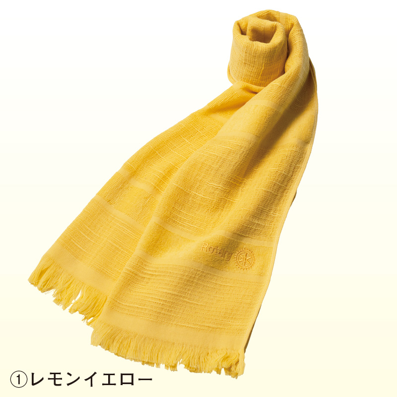 オーガニック コットンマフラー<男女兼用>