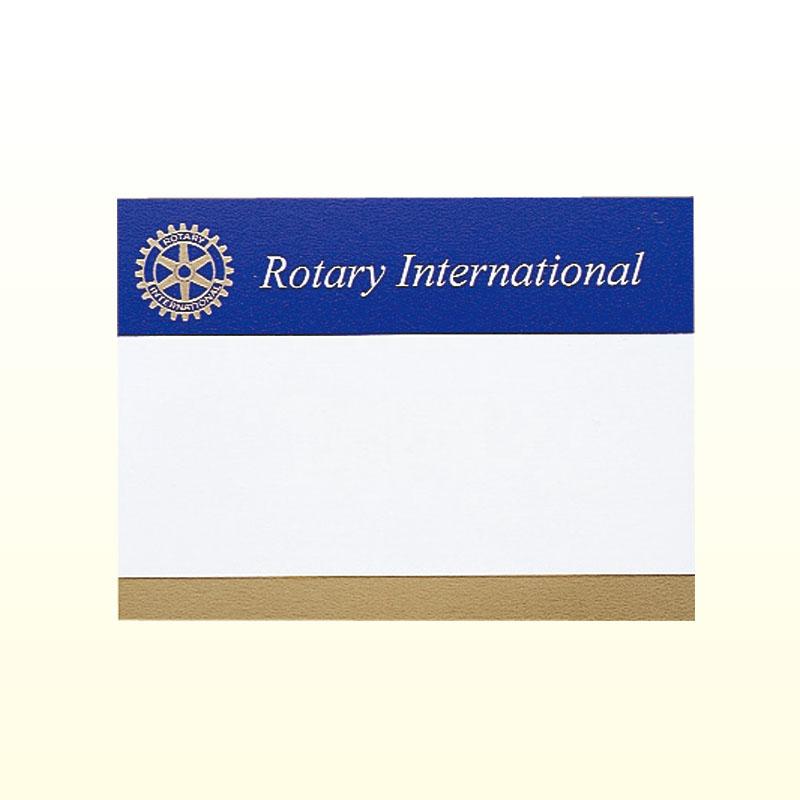 式典用名札カード(既製タイプ/カードのみ)ソフトケース用