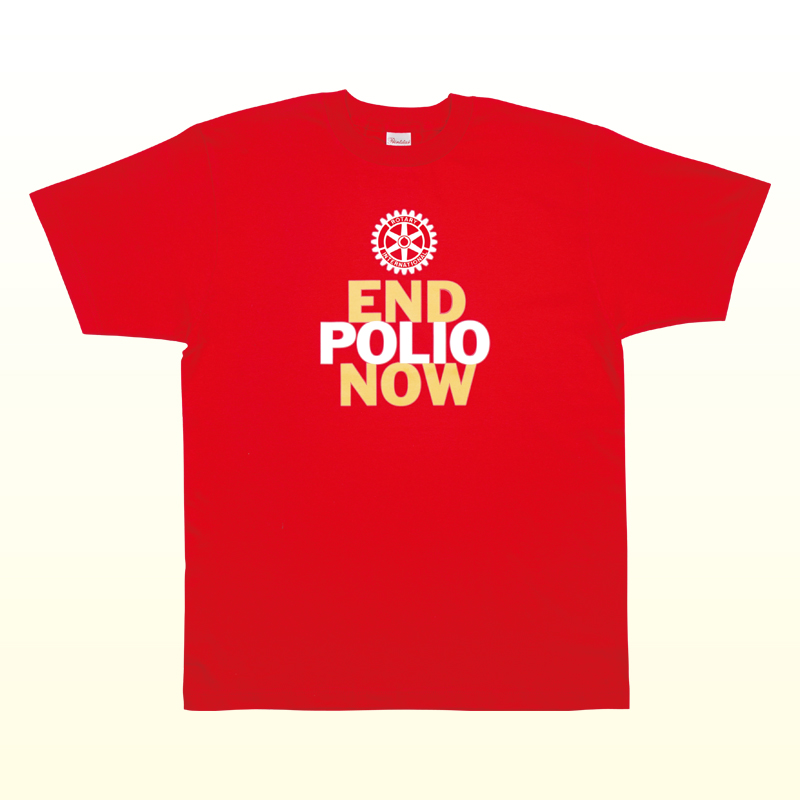 END POLIO NOW Tシャツ