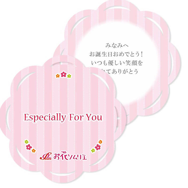 CandyFlower フラワーボックスセット Mother's Day(母の日) PF-0072-WHMOM-MUE01