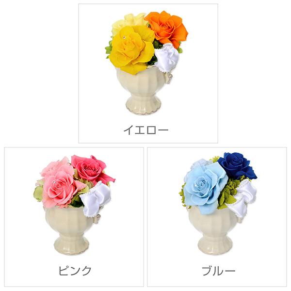 花器アレンジ Rose Bouquet