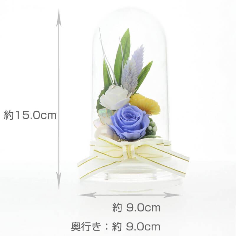 仏花 プリザーブドフラワー ブルー 包装付