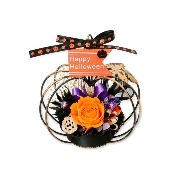 ハロウィン花器アレンジ ポティロンシリーズ