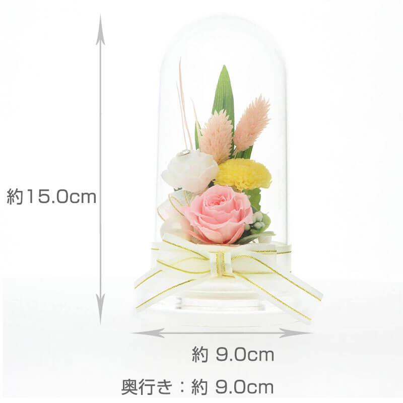 仏花 プリザーブドフラワー ピンク 包装付