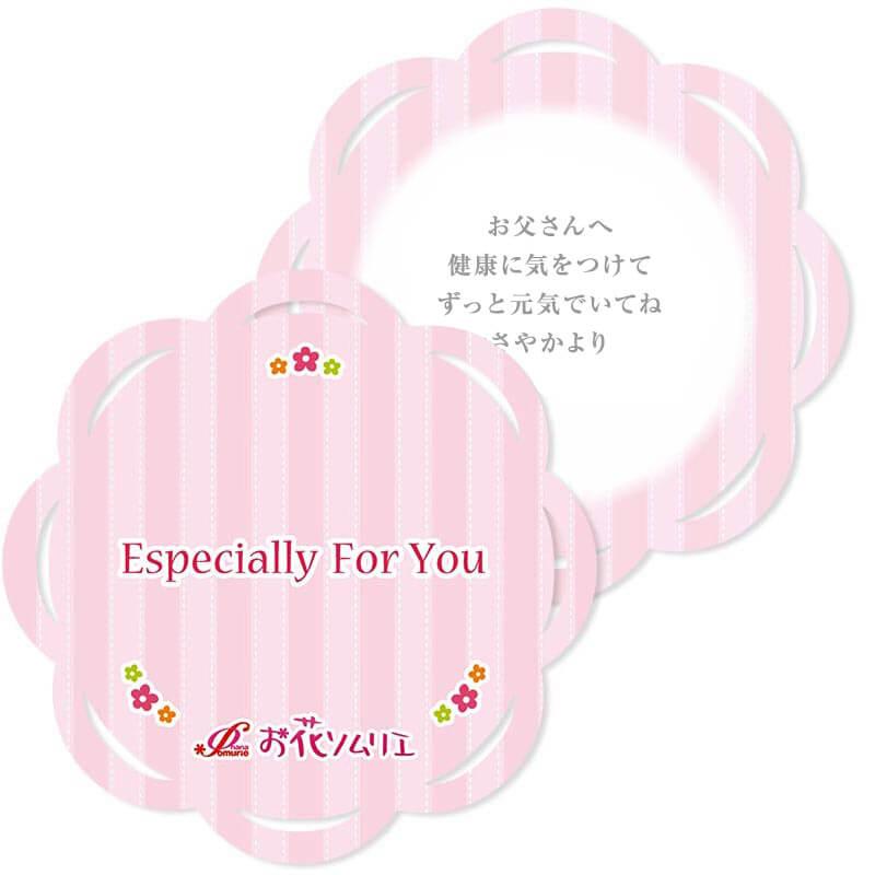 花器アレンジ ThankYou ブルー LOVELY・LOVELY(ラブリー・ラブリー)