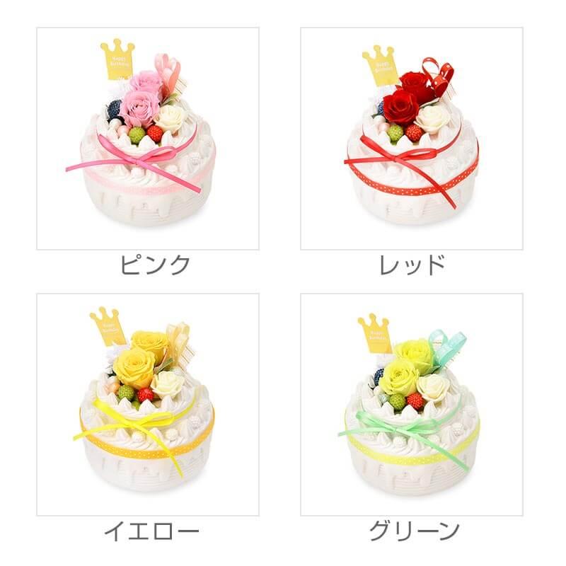 ケーキアレンジ フレッシュデコレーションケーキ
