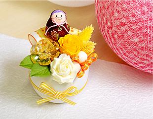 花器アレンジ ハッピーグランマ ハッピーグランパ