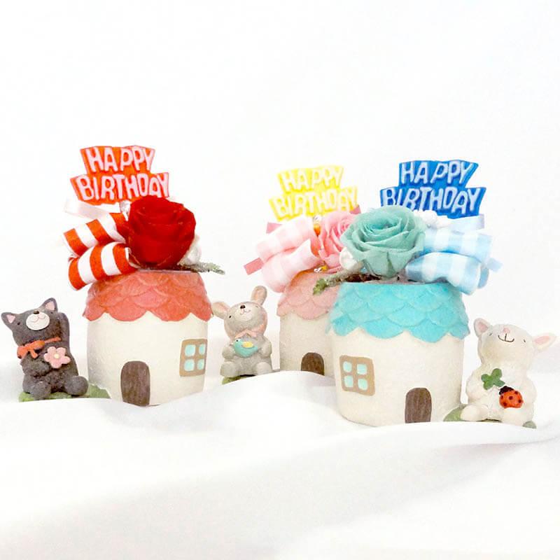 花器アレンジ HappyBirthday  バースデー(アニマル花器) ひつじ ブルー