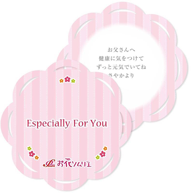 花器アレンジ HappyBirthday  バースデー(アニマル花器) うさぎ ピンク