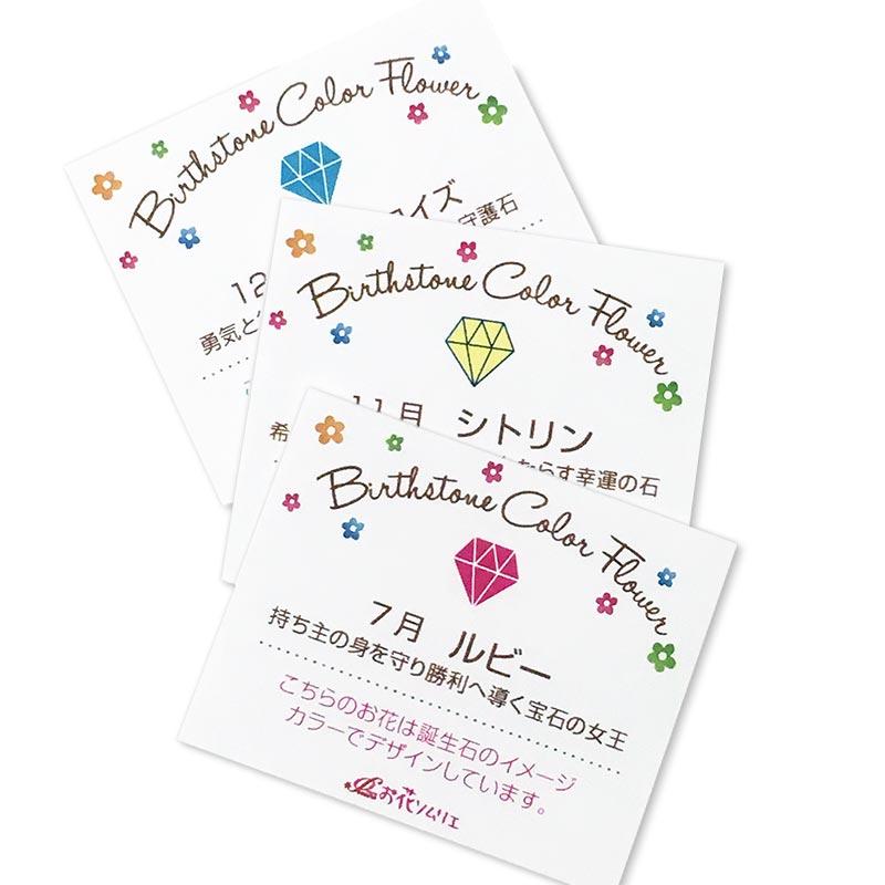 ドームアレンジ 誕生石ミニドーム【2月】