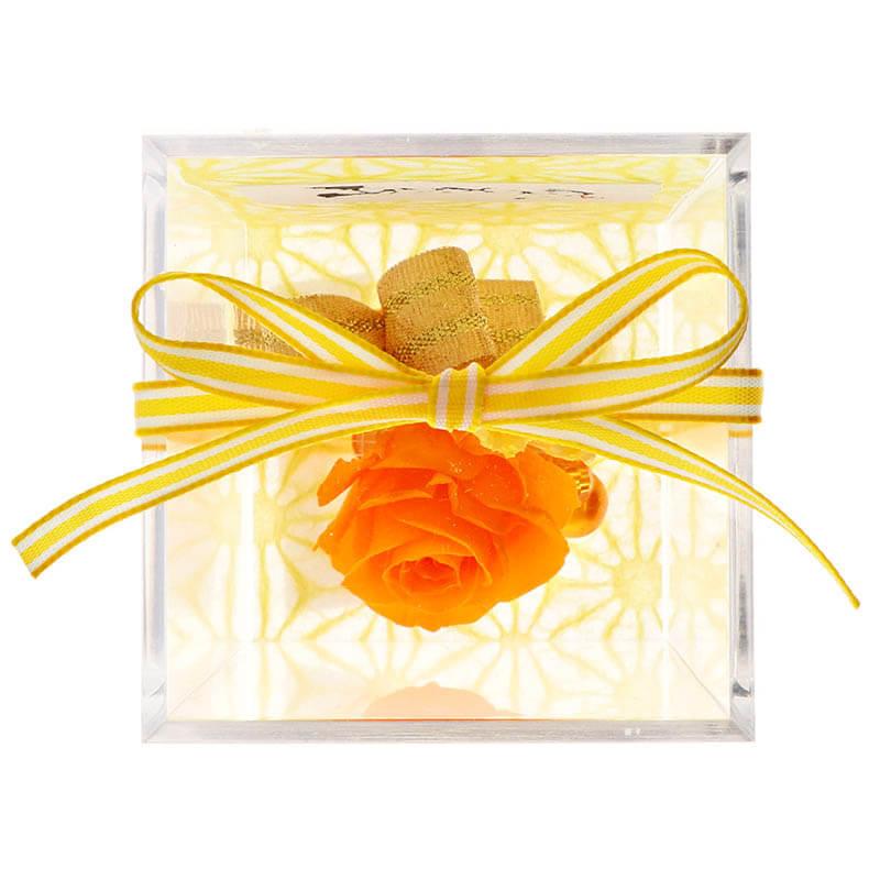 キューブアレンジ 和風 選べるメッセージ 7色 オレンジ