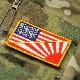 アメリカンフラッグ/旭日旗パッチ<br>【JAPAN JAPANESE RISING SUN AMERICAN FLAG PATCH ライジングサン】メンズ ミリタリー ワッペン ベルクロ 日の丸 星条旗