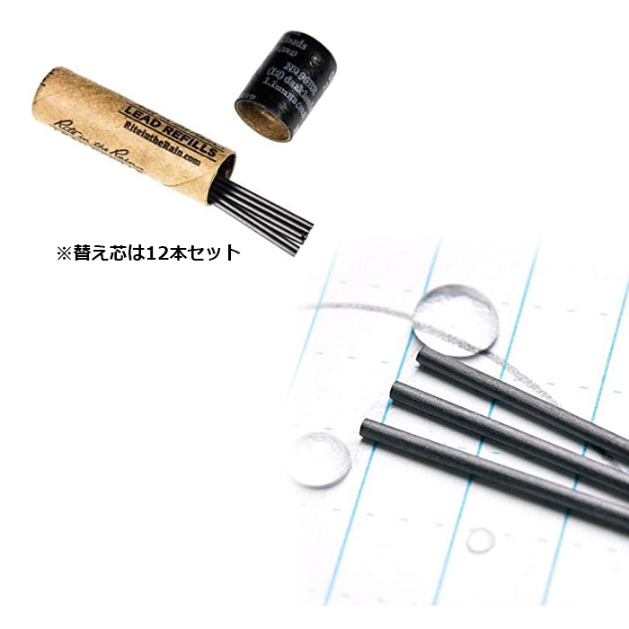 Rite in the Rain メカニカルペンシル リードリフィール<br>【ライト イン ザ レイン Mechanical Pencil Lead Refill】ミリタリー アウトドア 長期保存 米国製 替え芯