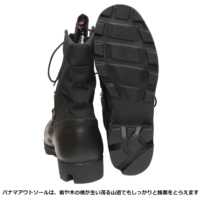 ALTAMA ジャングル PX ブーツ<br>【アルタマ Jungle PX Boots】メンズ ミリタリー 靴 ブーツ ブラック OD