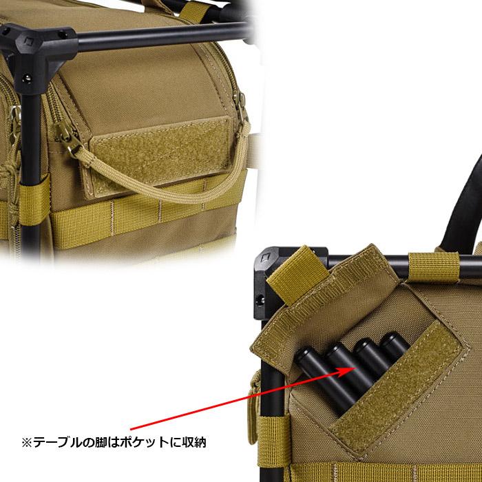 HELINOX タクティカル フィールドオフィス M<br>【ヘリノックス Tactical Field Office】メンズ アウトドア ミリタリー アルミニウム合金 テーブル 折りたたみ