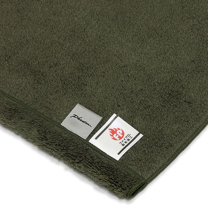 FRT マフラー・ロングタオル / ODカラー<br>【Frame Retardant Towel フレームリターダント タオル 防炎タオル】ミリタリー アウトドア 日本製 Made in Japan