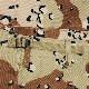 実物放出品 US 6カラーデザート BDU パンツ/デッドストック<br>【6c 6color desert pants trouser deadstock】メンズ ミリタリー トラウザー カジュアル 迷彩パンツ チョコチップ