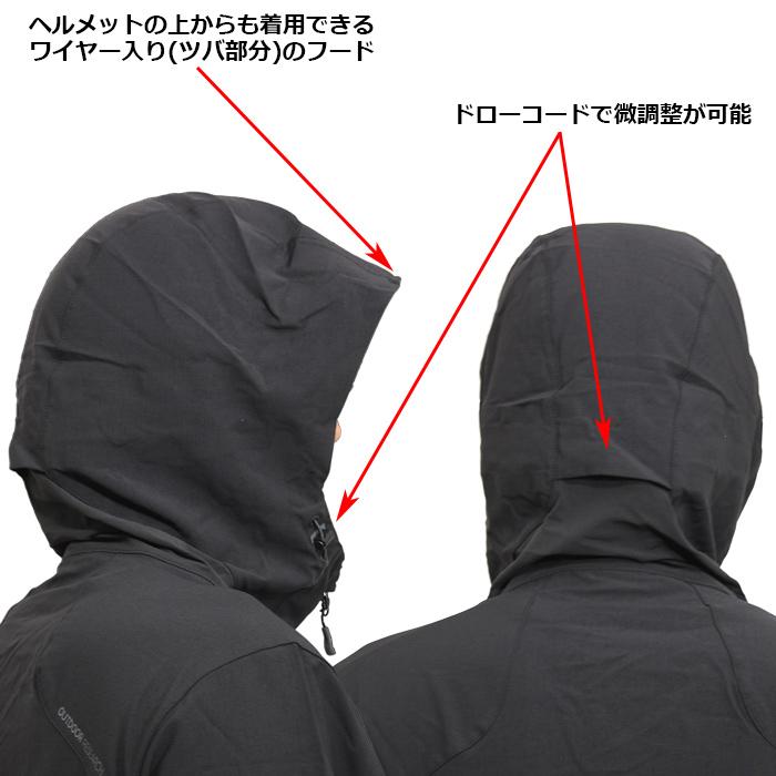OutdoorResearch フェロッシー サミット フーディー ジャケット<br>【アウトドアリサーチ Ferrosi Summit Hoody Jacket】メンズ アウトドア 軽量 防寒 防水性 ジャケット