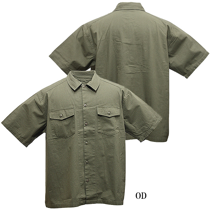 HOUSTON 40599 ショートスリーブ ミリタリーシャツ<br>【ヒューストン Shortsleeve Military Shirts】メンズ ミリタリー カジュアル 半袖シャツ
