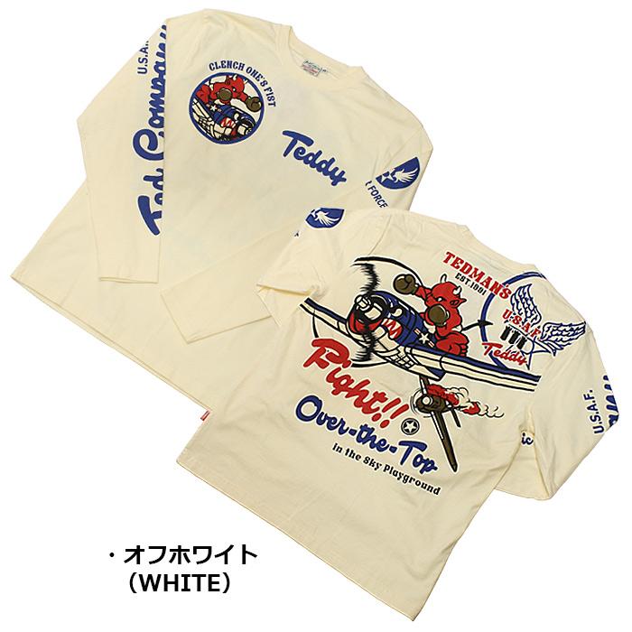TEDMAN TDLS-326 USAF ロングスリーブ Tシャツ<br>【テッドマン TDLS-326 USAF Long Sleeve Tee】 メンズ ミリタリー カジュアル Tシャツ