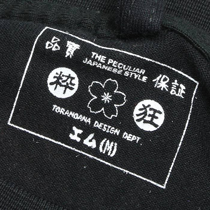 SUIKYO SYLT-188 NAGATO ロングスリーブ Tシャツ<br>【粋狂 SYLT-188 長門 Long Sleeve Tee】 メンズ ミリタリー カジュアル Tシャツ