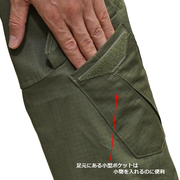 ARMA TACTICAL DIMENSION PANTS/OD<br> 【アルマ タクティカル ディメンション パンツ オリーブ】メンズ ミリタリー サバイバルゲーム サバゲ アウトドア マウンテン リーコン
