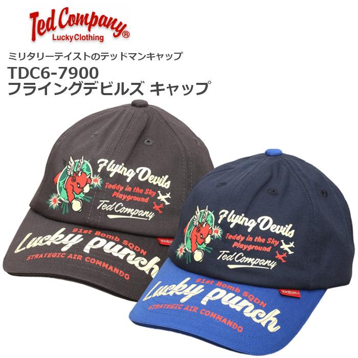 TEDMAN TDC6-7900 フライング デビルズ キャップ<br>【テッドマン TDC6-7900 Flying Devils Cap】 メンズ ミリタリー カジュアル ベースボール キャップ